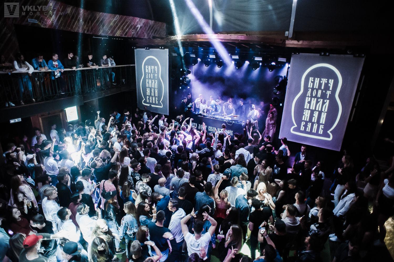 Джипси клуб москва официальный сайт фотоотчет