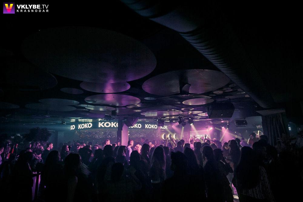 Ночной клуб краснодар коко клуб ахмат по мма в москве