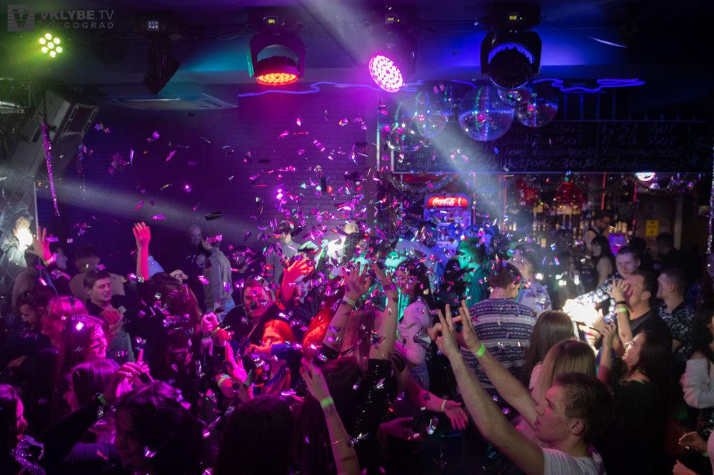 Ночной клуб волгоград тракторный в ночной клуб требуется бармен девушка